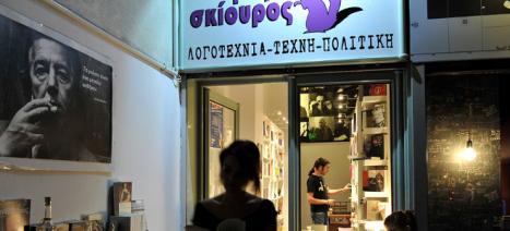 Aleksiou,Eleni-ApoToTipota-Eikona-04
