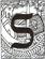 05-Sigma-Harald_Hardraades_saga-Initial-G__Munthe