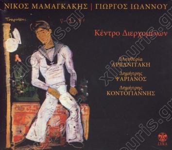 Stathopoulos,Thanos-Aristeroi-Eikona-01
